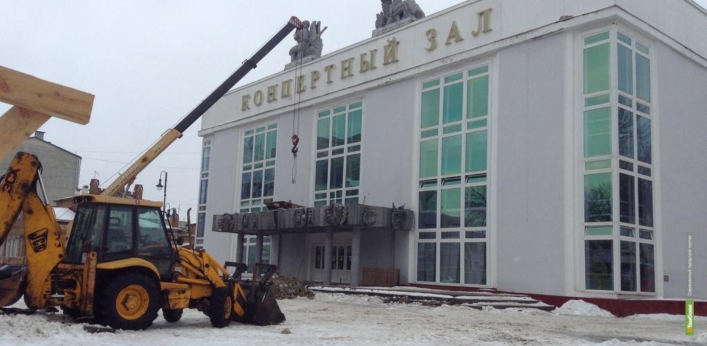 Губернатор пообещал не затягивать с реставрацией филармонии