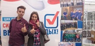 Студенты Тамбовского филиала РАНХиГС провели день молодого избирателя в Мичуринске