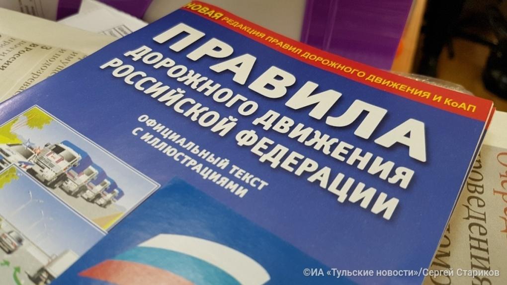 Время перемен в ПДД: в России появились новые дорожные знаки