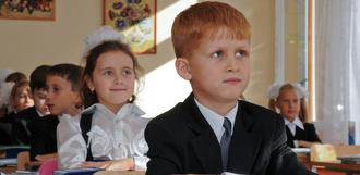 Горячая линия по недобровольным денежным сборам в школах