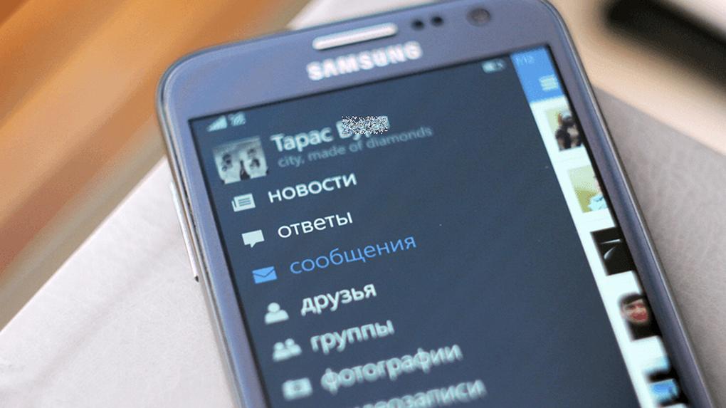 Идеальный портрет заёмщика: потенциальных клиентов банков будут проверять по профилю ВКонтакте