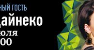 В Тамбове официально открывается «РИО»