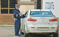 В водительские права впишут сведения о зрении