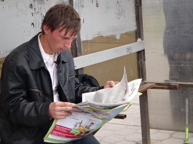 В регионе увеличилось количество безработных