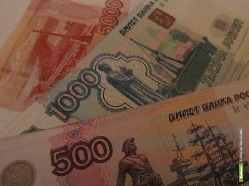 Завкафедрой ТГУ обвиняют во взяточничестве и служебном подлоге