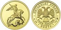 В 2015 году банк России выпустит миллион монет «Георгий Победоносец»