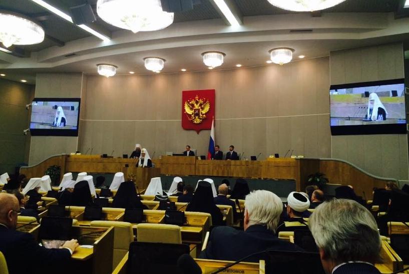 Против бесплатных абортов и за религию в школах: патриарх Кирилл выступил перед Госдумой