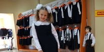 Проверено ВТамбове: сколько стоит собрать ребенка в школу