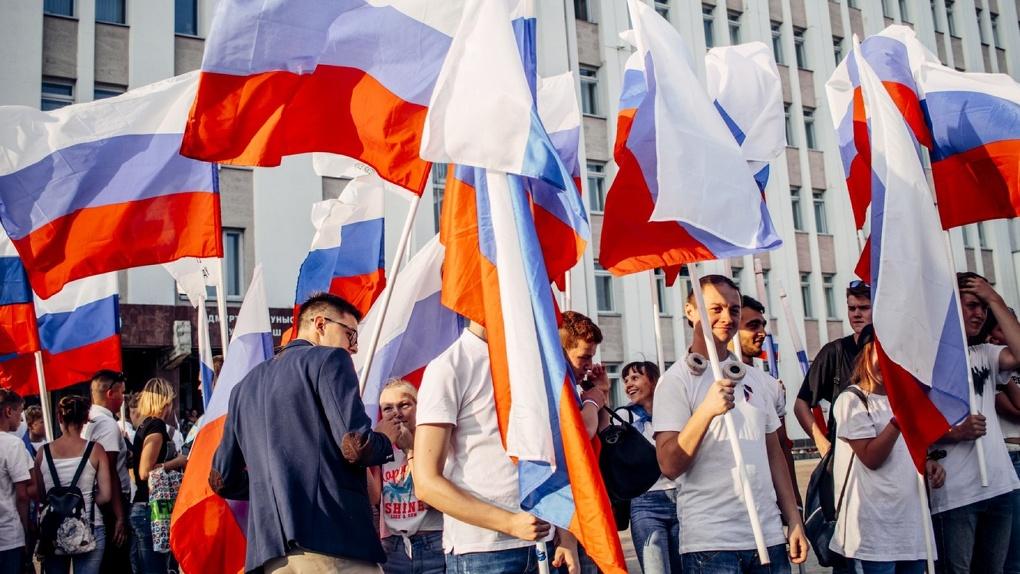 Тамбовчан приглашают присоединиться к «Эстафете флага»
