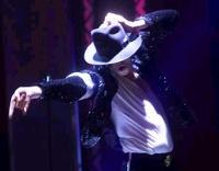 Майкл Джексон в московском метро вытащил у пассажирки кошелек