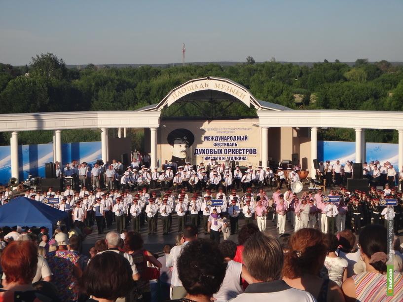 В Тамбове завершился Фестиваль духовых оркестров имени Агапкина