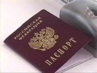 Личные данные россиян оказались в Интернете