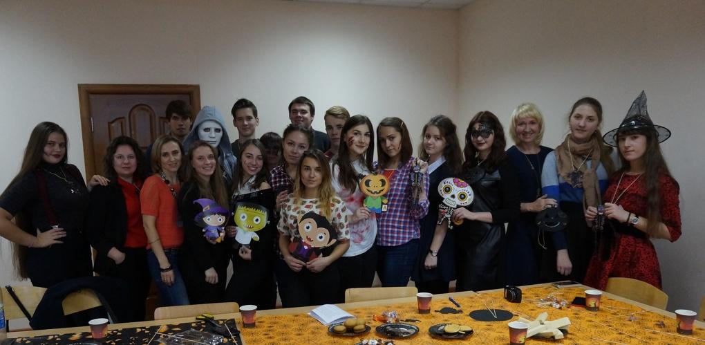 Клуб «Диалог культур» Тамбовского филиала РАНХиГС провел Хэллоуин