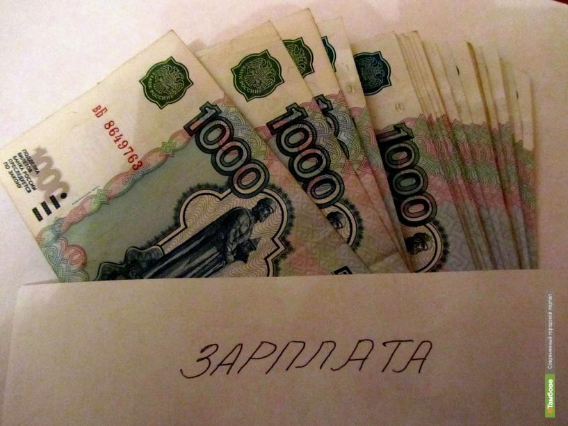20 процентам тамбовчан, работающих в ведущих отраслях региона, выдают зарплату в конвертах