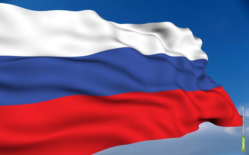 Отмечать День российского флага тамбовчане поедут в район