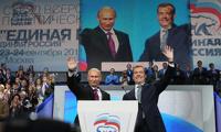 «Единой России» запретят использовать Путина и Медведева