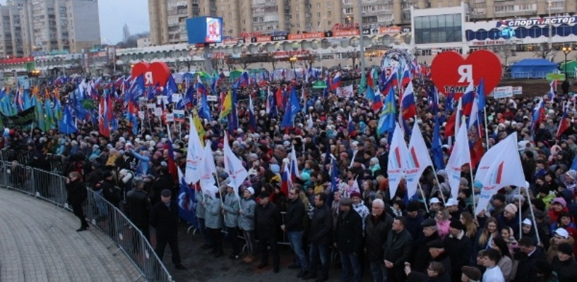 Более 15 тысяч жителей региона посетили праздник «Крымская весна»