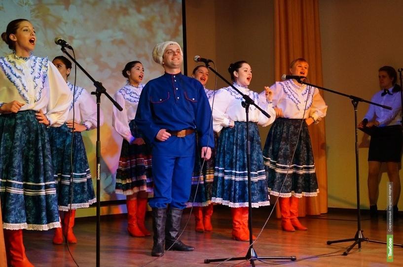 В Тамбове выбрали самых голосистых «патриотов»