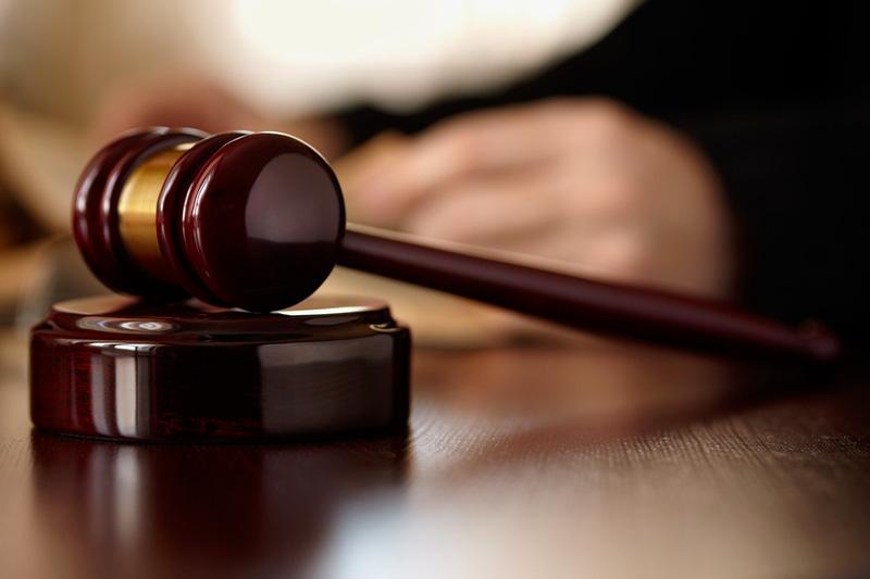 За совершение ряда преступлений мужчину осудят спустя 10 лет