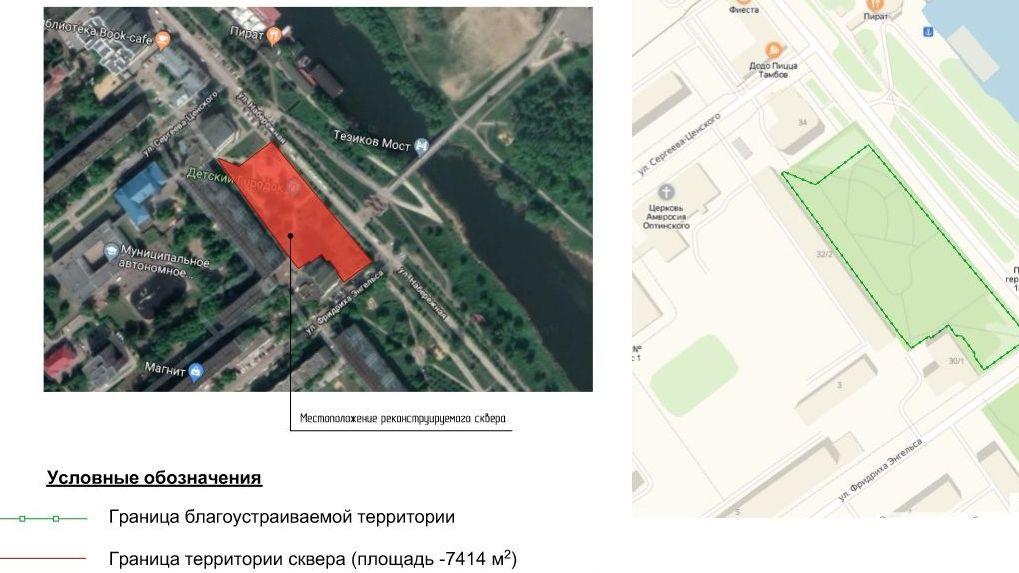 Детский городок на Набережной реконструируют до октября этого года