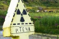 Уральский Чернобыль: 54 года спустя