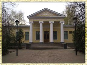 Бывший музей медицины ВТамбове закрылся на полторы недели