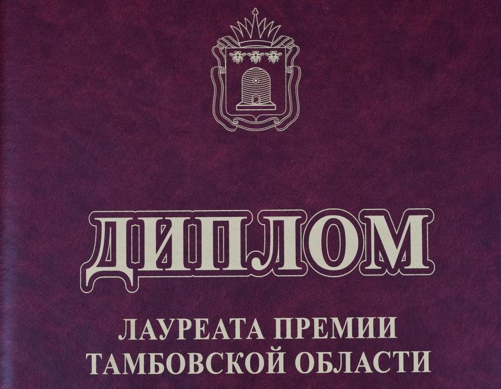 Губернаторский духовой оркестр получил премию имени Сергея Рахманинова