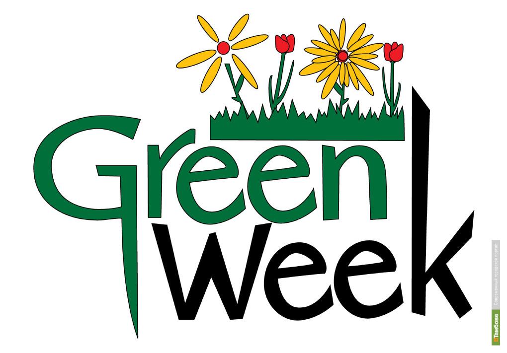 Тамбовская делегация участвует в «Зеленой неделе»