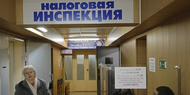 Налоговики поставили на пути оттока капитала из России бумажную плотину