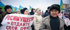 На митинг в защиту Асеевской усадьбы вышло около 7 тысяч тамбовчан