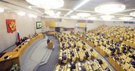 На выборы в Госдуму будут допускать только кандидатов старше 25 лет