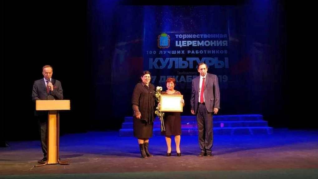 Лучшие работники культуры получили по 50 и 100 тысяч рублей