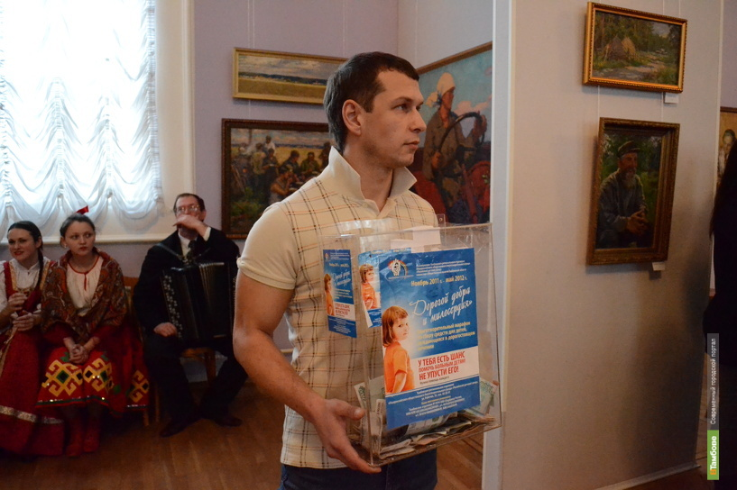 Неравнодушные тамбовчане собрали для больных детей более 2,5 млн. рублей