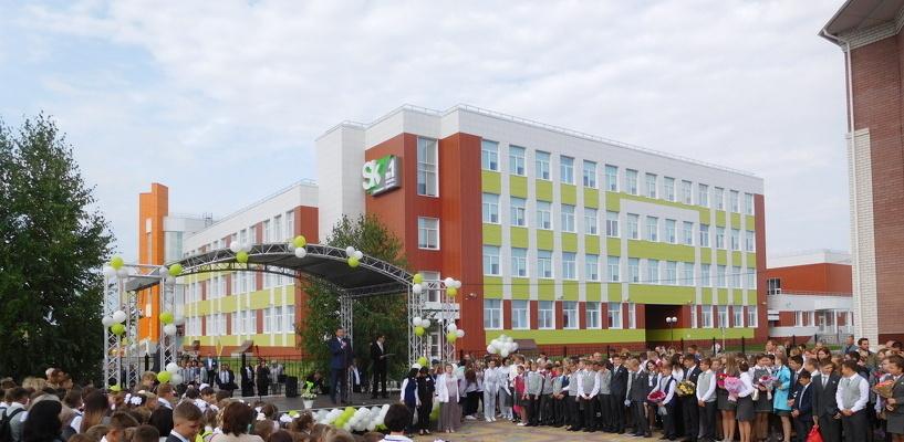 К 2025 году в области появятся 30 новых школ