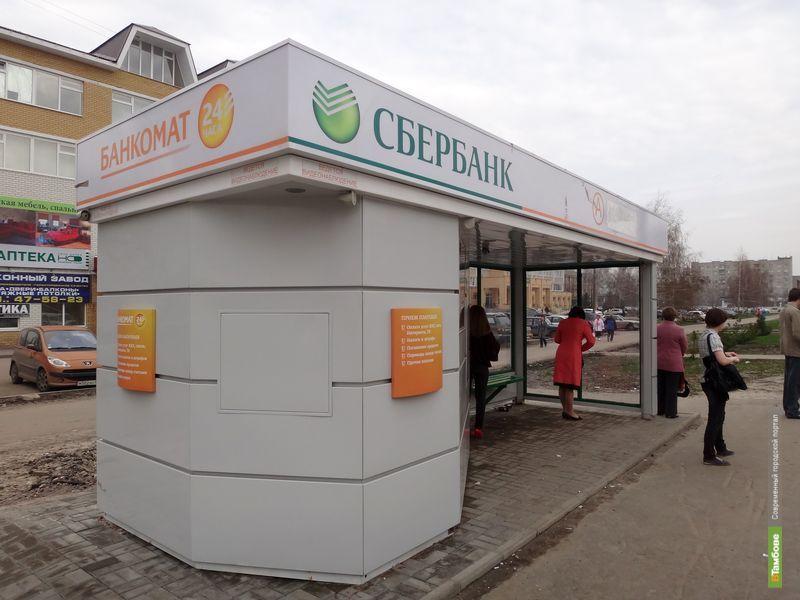 Остановку «Динамо» перенесли на Моршанское шоссе