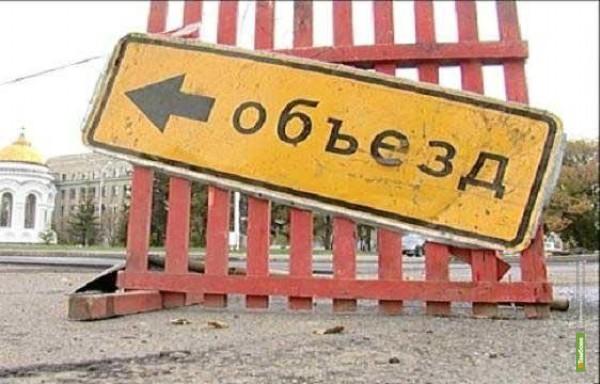 Улицу Карла Маркса будут ремонтировать дольше обещанного