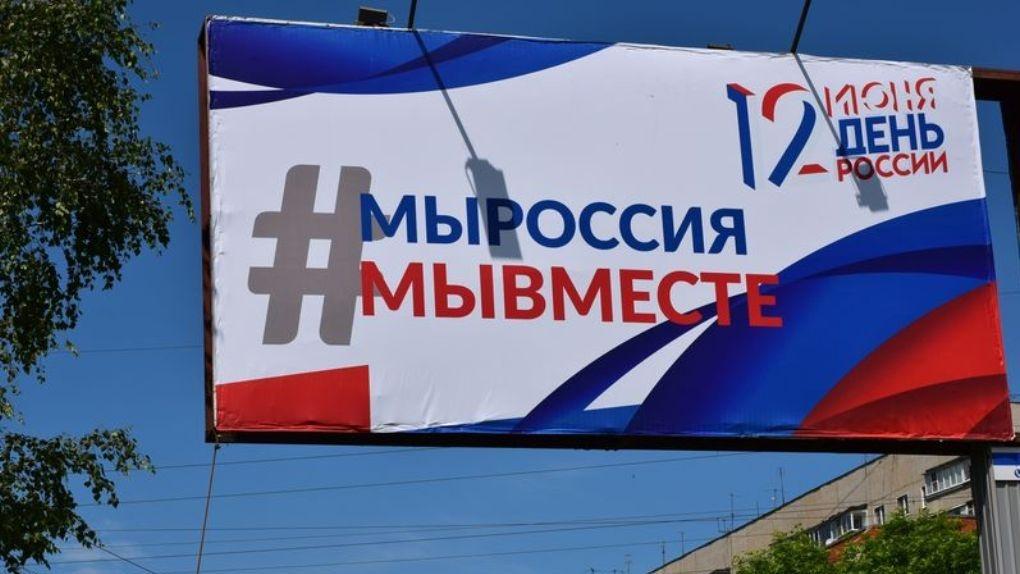 К Дню города Тамбов украшать не будут…но уже украсили к Дню России