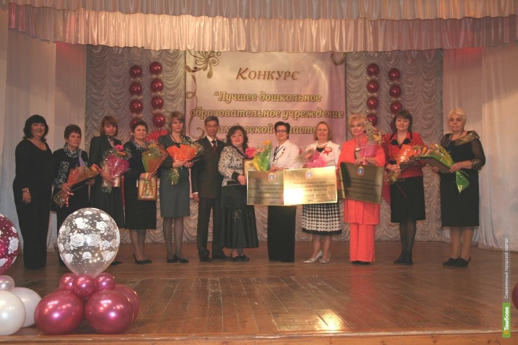 Лучшие детсады Тамбовщины получат по 120 тысяч рублей