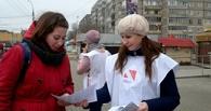 Тамбовская область присоединилась к Всероссийской акции «Белая ромашка»