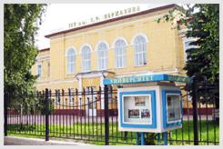 Больше всего студентов в ТГУ готовы принять на специальность «Лечебное дело»