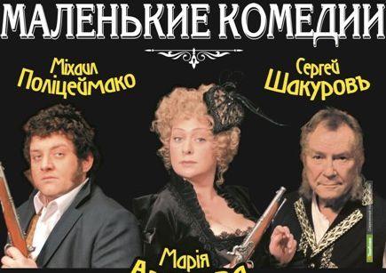 Аронова и Полицеймако расскажут тамбовчанам истории любви