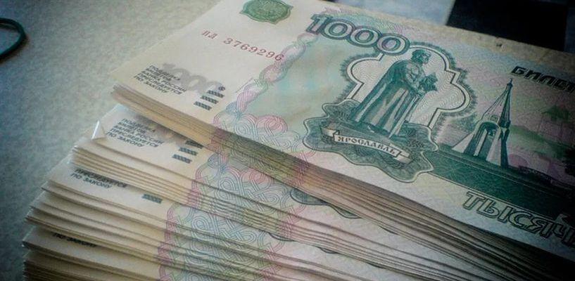 В сфере госзакупок области недосчитались 200 миллионов рублей
