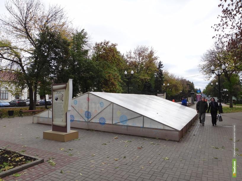 Тамбовские фонтаны начали «утепляться» к зиме
