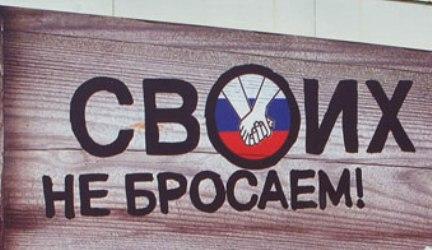 Краснодарские чиновники отчитаются перед тамбовчанами за «благотворительные» деньги