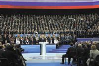 Съезд единоросов обойдется в $3 млн