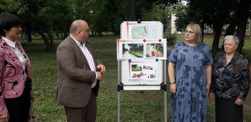 Члены префектур обсудят эскизы новых парков