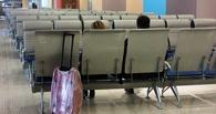 Турфирмам запретили выдавать авиабилеты туристам в аэропорту