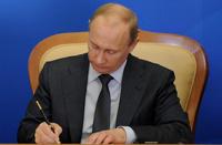 Путин назначил 2013-й Годом охраны окружающей среды