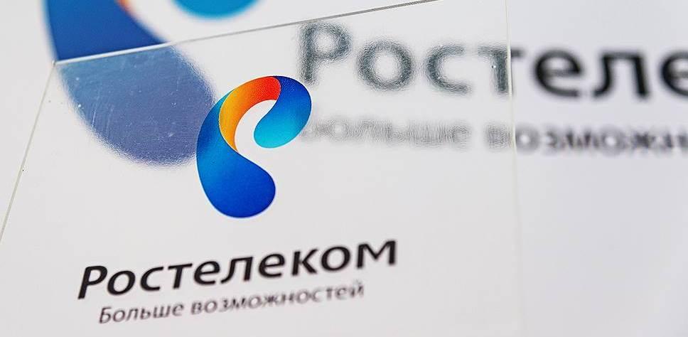 Роман Шульгинов назначен вице-президентом по сервисной платформе «Ростелекома»