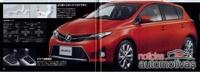 Вот так будет выглядеть новая Toyota Auris
